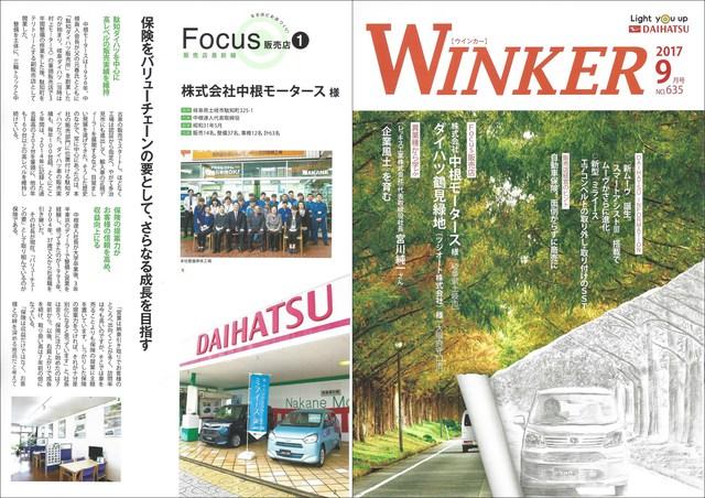 winker1.jpg