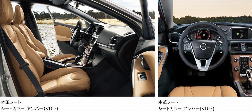 int-v40cc-classic.jpg